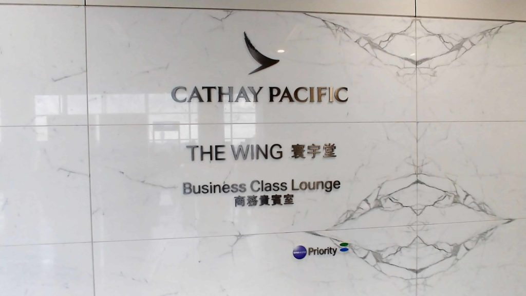 Cathay Pacific The Wing Lounge Entrance
