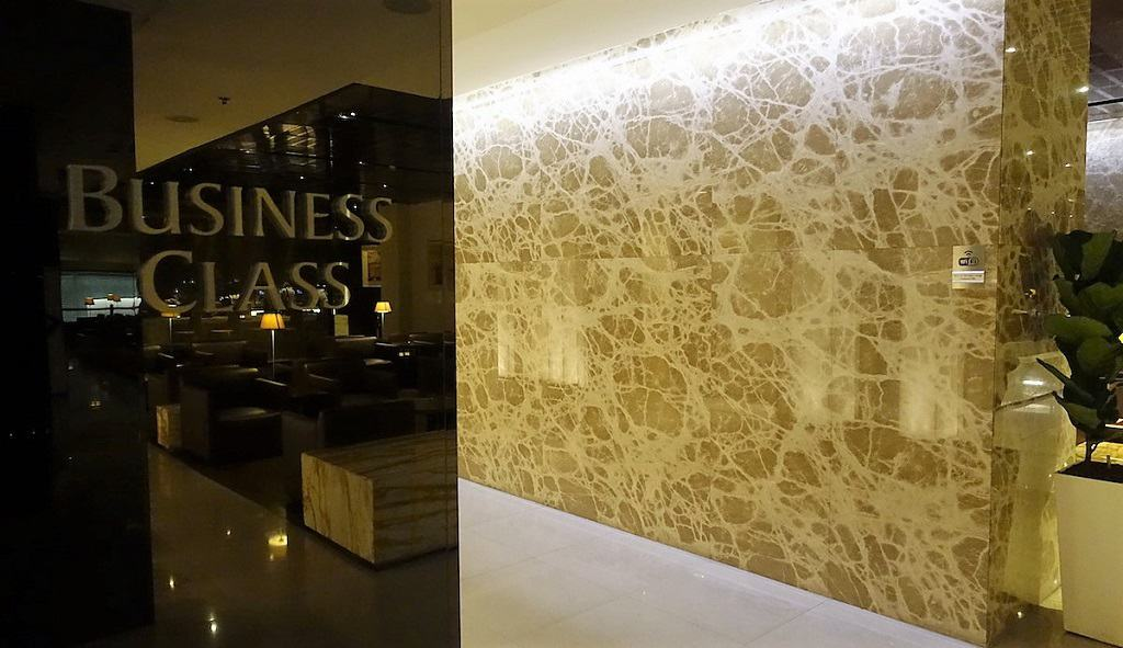 Singapore Airlines Lounge Business Class Entrance