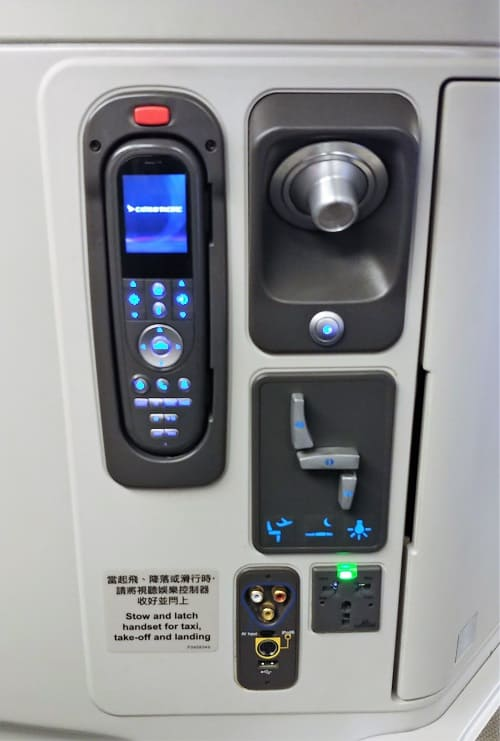 Cathay Pacific Business Class Controls