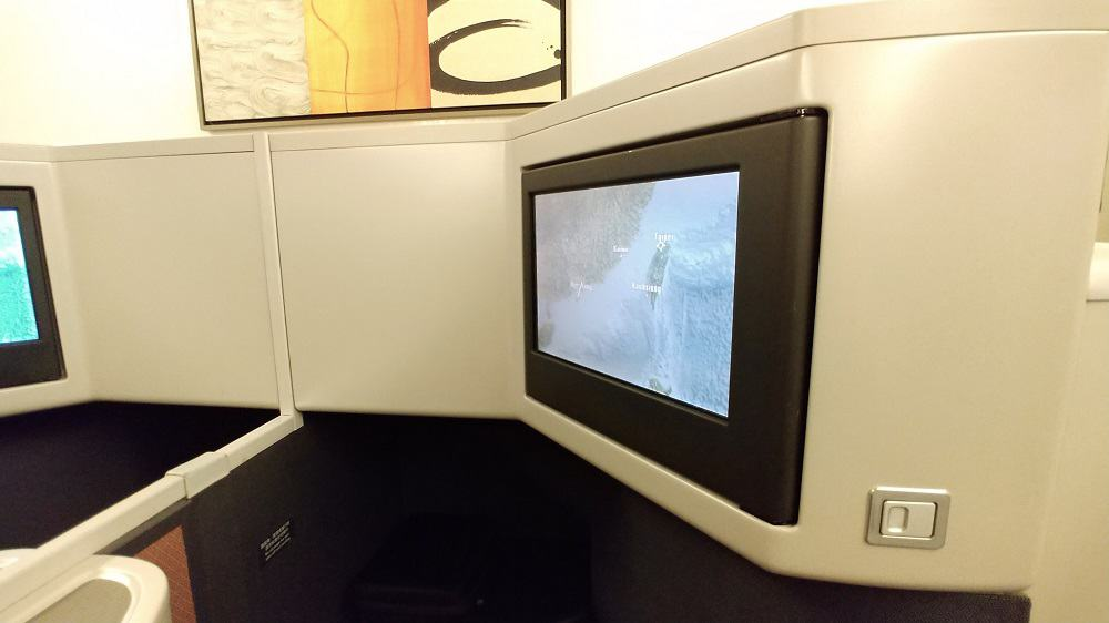 Cathay Pacific Business Class TV Screen