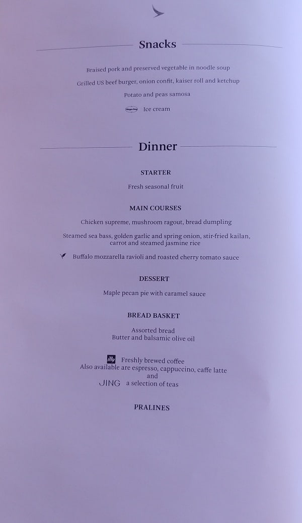 Cathay Pacific First Class Dinner Menu