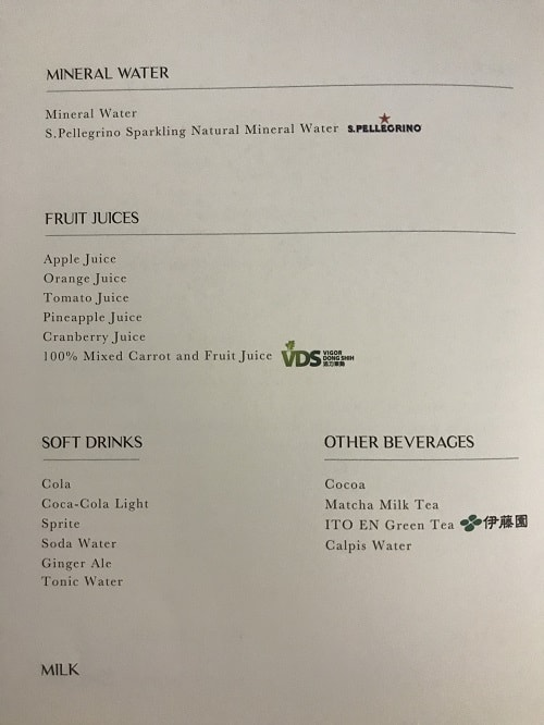 Beverage menu while flying biz