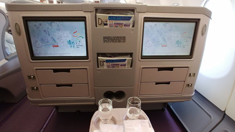 China Airlines A330 Business Class TV Screen