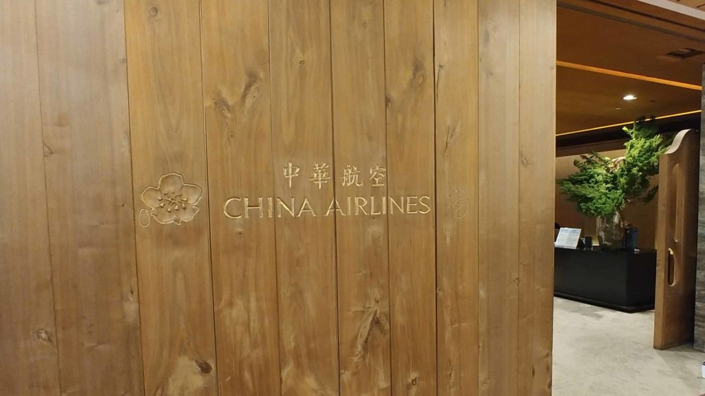 China Airlines Lounge Sign Taipei