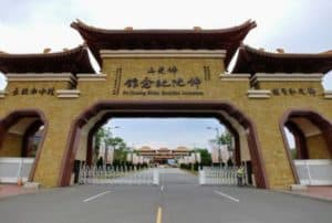 Fo Guang Shan Entrance