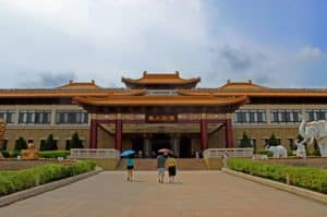 Fo Guang Shan Visitor Center